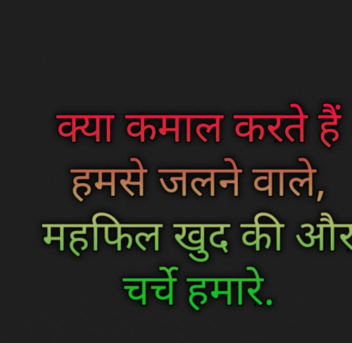 HINDI SAD MOTIVATIONAL SUVICHAR STATUS IMAGES PICS DOWNLOAD