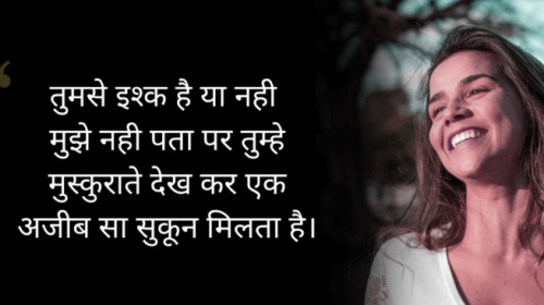 HINDI SAD MOTIVATIONAL SUVICHAR STATUS IMAGES PHOTO PICS DOWNLOAD