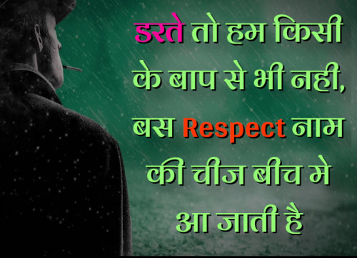 HINDI SAD MOTIVATIONAL SUVICHAR STATUS IMAGES WALLPAPER PICS FOR FACEBOOK