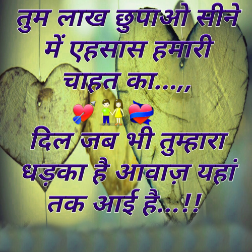 SUPRABHAT IMAGES  PHOTO PICS FOR FACEBOOK