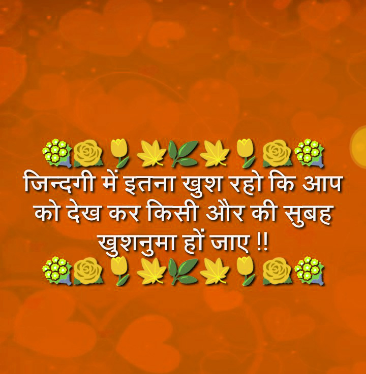 SUPRABHAT IMAGES PHOTO PICTURE DOWNLOAD