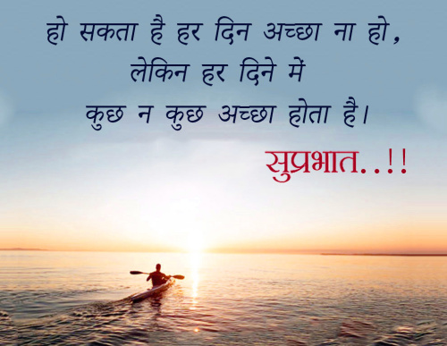 SUPRABHAT IMAGES PICS PHOTO FOR FRIEND
