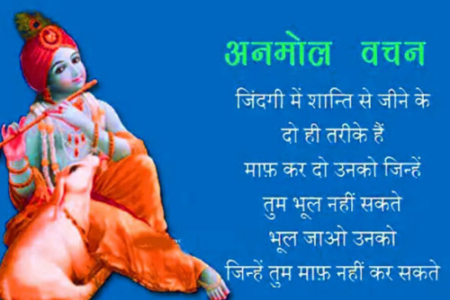 SUPRABHAT IMAGES PICS PHOTO FOR FACEBOOK