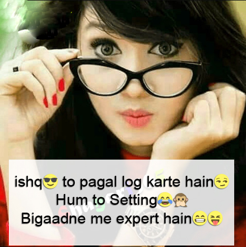 ATTITUDE GIRL IMAGES FOR WHATSAPP PICTURES PICS HD