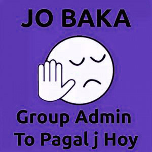 GROUP ADMIN WHATSAPP DP IMAGES PICTURES PICS FREE HD DOWNLOAD