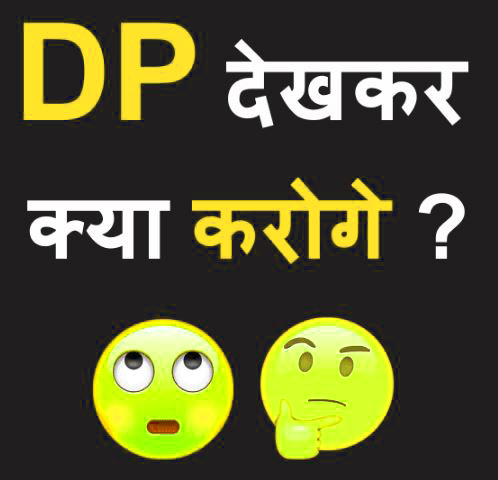 GROUP ADMIN WHATSAPP DP IMAGES PICTURES PICS HD