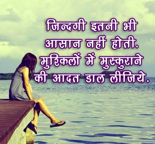 HINDI DP PROFILE IMAGES  FOR BOYS & GIRLS WALLPAPER PHOTO FOR WHATSAPP