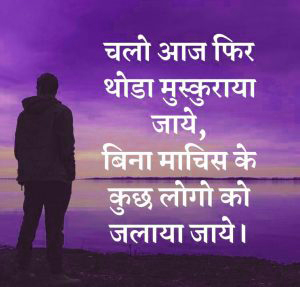 HINDI DP PROFILE IMAGES  FOR BOYS & GIRLS WALLPAPER PHOTO FOR FACEBOOK