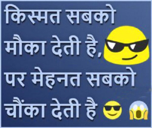 Hindi English Whatsapp Dp Status Images (39)