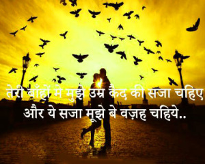 Hindi English Whatsapp Dp Status Images (46)