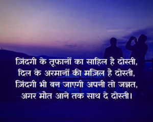 Hindi English Whatsapp Dp Status Images (48)