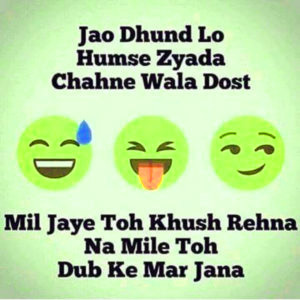 Hindi English Whatsapp Dp Status Images (57)