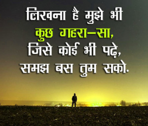 Hindi English Whatsapp Dp Status Images (70)