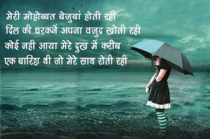 Hindi English Whatsapp Dp Status Images (71)