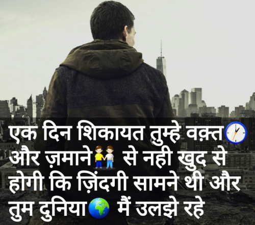 Hindi English Whatsapp Dp Status Images (82)
