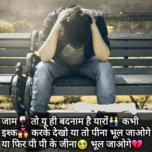 SAD STATUS HINDI WHATSAPP DP IMAGES PROFILE WALLPAPER FOR WHATSAPP