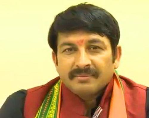 MANOJ TIWARI IMAGES WALLPAPER FREE DOWNLOAD