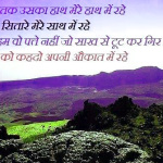 456+ Motivational Quotes For Students In Hindi and english both