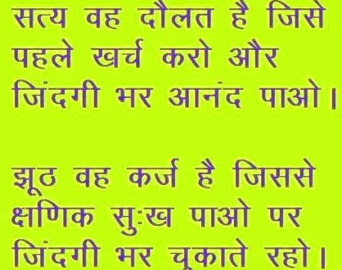MOTIVATIONAL QUOTES FOR STUDENTS IN HINDI AND ENGLISH BOTH IMAGES PICTURES PICS  DOWNLOAD