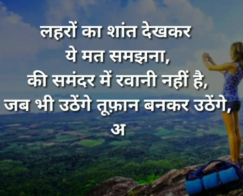 MOTIVATIONAL QUOTES FOR STUDENTS IN HINDI AND ENGLISH BOTH IMAGES PHOTO PICS HD DOWNLOAD