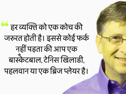MOTIVATIONAL QUOTES IN HINDI FOR STUDENT LIFE IMAGES PICTURES PICS HD DOWNLOAD