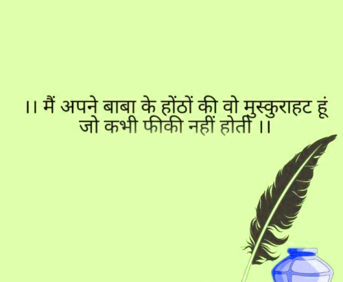 MOTIVATIONAL QUOTES IN HINDI FOR STUDENT LIFE IMAGES WALLPAPER FREE HD