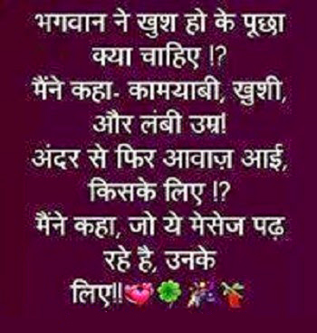 MOTIVATIONAL QUOTES THOUGHTS IN HINDI IMAGES WALLPAPER PHOTO FOR WHATSAPP