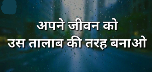 Quotes Pics (21MOTIVATIONAL QUOTES THOUGHTS IN HINDI IMAGES PICTURES PICS HD