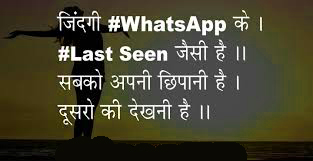 MOTIVATIONAL QUOTES THOUGHTS IN HINDI IMAGES PICTURES PICS HD