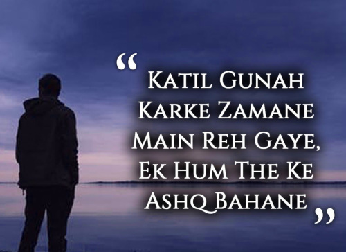SAD ALONE IMAGES WITH HINDI ENGLISH QUOTES FOR DP PHOTO PICS WALLPAPER DOWNLOAD