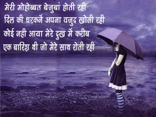 SAD ALONE IMAGES WITH HINDI ENGLISH QUOTES FOR DP WALLPAPER PHOTO FOR WHATSAPP