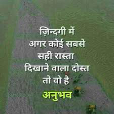 HINDI QUOTES WHATSAPP DP IMAGES PICS FOR BOYS & GIRLS PICTURES PICS FREE HD