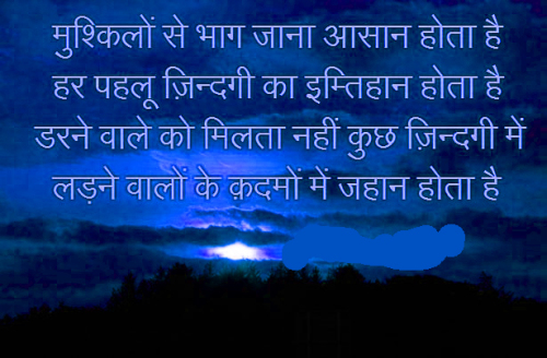 HINDI QUOTES WHATSAPP DP IMAGES PICS FOR BOYS & GIRLS WALLPAPER DOWNLOAD