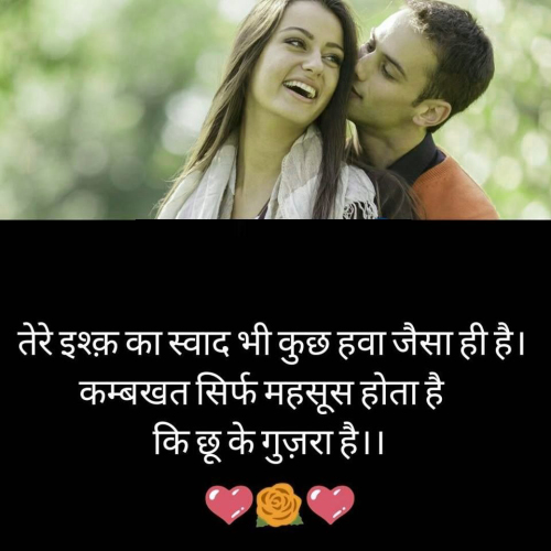 WHATSAPP STATUS HINDI SHAYARI DP IMAGES PICS FREE HD
