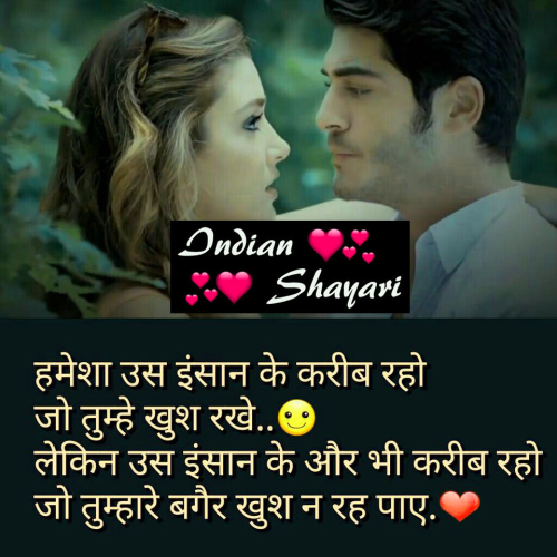 WHATSAPP STATUS HINDI SHAYARI DP IMAGES PICS PICTURES FREE HD