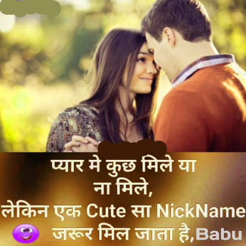 WHATSAPP STATUS HINDI SHAYARI DP IMAGES PICTURES HD DOWNLOAD