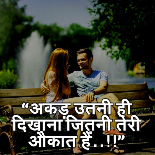 WHATSAPP STATUS HINDI SHAYARI DP IMAGES PICTURES FREE HD