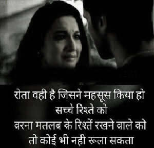 WHATSAPP STATUS HINDI SHAYARI DP IMAGES PICS PICTURES HD