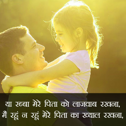 WHATSAPP STATUS HINDI SHAYARI DP IMAGES PHOTO DOWNLOAD