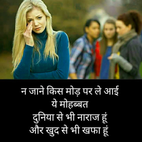 WHATSAPP STATUS HINDI SHAYARI DP IMAGES PICTURES PICS HD