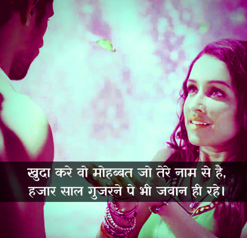 WHATSAPP STATUS HINDI SHAYARI DP IMAGES PICTURES PICS HD DOWNLOAD