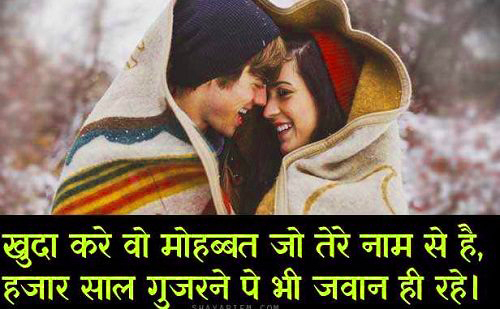 WHATSAPP STATUS HINDI SHAYARI DP IMAGES PHOTO WALLPAPER FOR FRIENDS