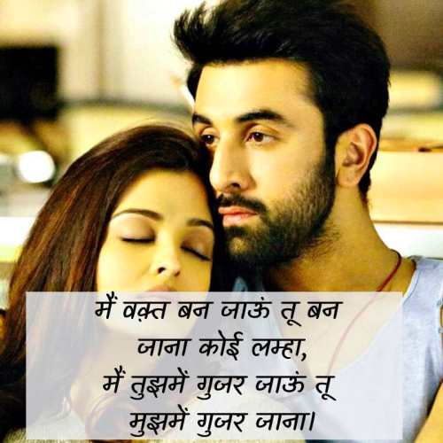 WHATSAPP STATUS HINDI SHAYARI DP IMAGES PICTURES PICS FREE HD DOWNLOAD