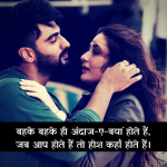 257+ Love Quotes Images In Hindi For Whatsapp DP Download