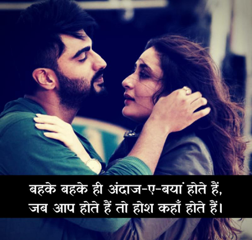 LOVE QUOTES IMAGES IN HINDI FOR WHATSAPP DP WALLPAPER PICS DOWNLOAD