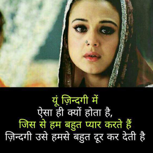 LOVE QUOTES IMAGES IN HINDI FOR WHATSAPP DP PICTURES PICS HD