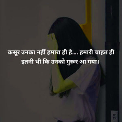 TODAY I AM VERY SAD DP WHATSAPP IMAGES PICS PHOTO DOWNLOAD