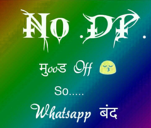 BEAUTIFUL WHATSAPP DP IMAGES PICTURES PICS FREE HD DOWNLOAD