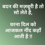 972+ Whatsapp DP Profile Images Photo pic With Hindi life Quotes
