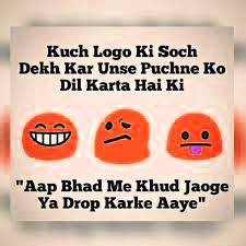 FUNNY WHATSAPP DP PROFILE IMAGES PICS PICTURES FOR FACEBOOK